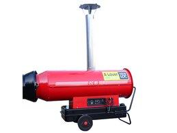 Générateur d'air fuel 90kW